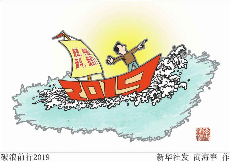 中华民族伟大复兴,绝不是轻轻松松,敲锣打鼓就能实现的.