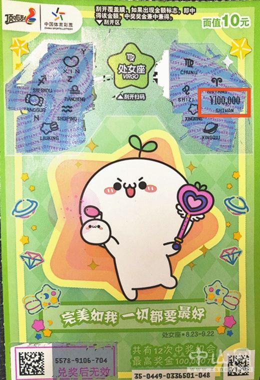 http://www.weixinrensheng.com/xingzuo/62836.html
